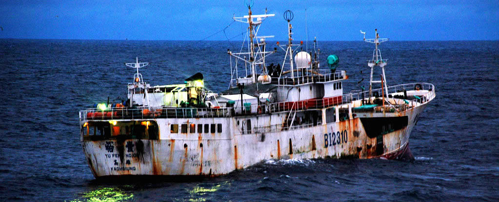 A Taiwanese fishing vessel suspected of illegal fishing off West Africa. Photo: US Navy